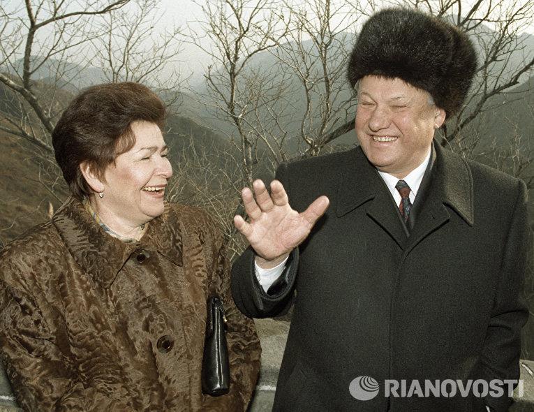 Президент России Борис Ельцин с супругой Наиной Ельциной во время осмотра Великой Китайской стены