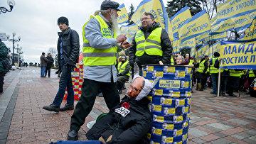 Участники акции протеста у здания Верховной рады в Киеве с требованием отставки правительства Украины во главе с премьер-министром Арсением Яценюком. Архивное фото