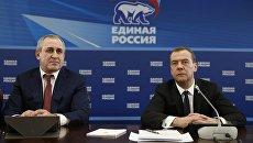 Дмитрий Медведев и Сергей Неверов. Архивное фото