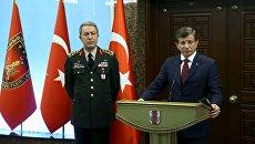 Премьер-министр Турции Ахмет Давутоглу и начальник штаба генерал Хулуси Акар в штаб-квартире армии Турции в Анкаре