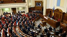 Сессия Верховной рады Украины в Киеве. Архивное фото
