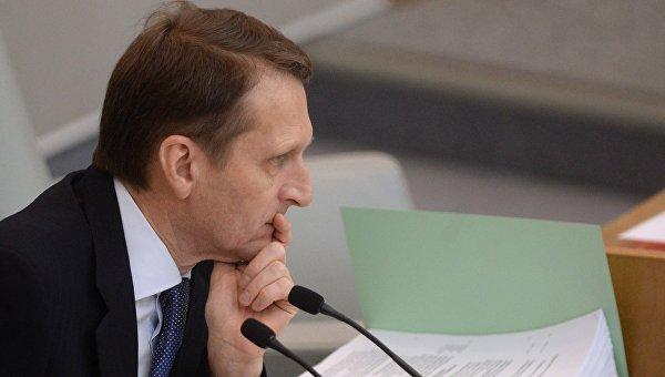 Председатель Государственной Думы РФ Сергей Нарышкин на пленарном заседании Госдумы РФ. Архивное фото
