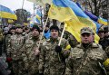 Участники мемориальных мероприятий о погибших во время Майдана в Киеве. 20 февраля 2016