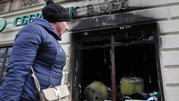 Подожженное неизвестными отделение Сбербанка на улице Ивана Франко во Львове