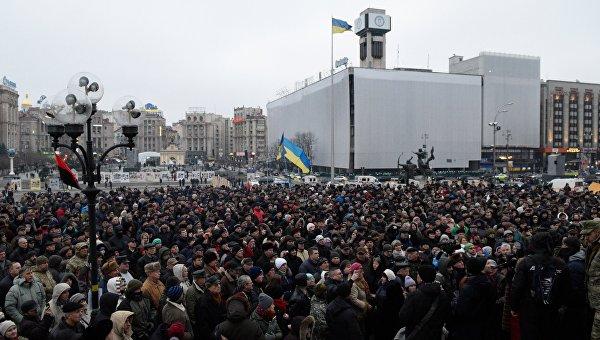 Участники Народного вече радикалов в Киеве. Архивное фото
