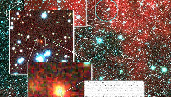 Фотография галактики, породившей сигналы инопланетян