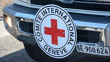 Машина Красного Креста в Донбассе