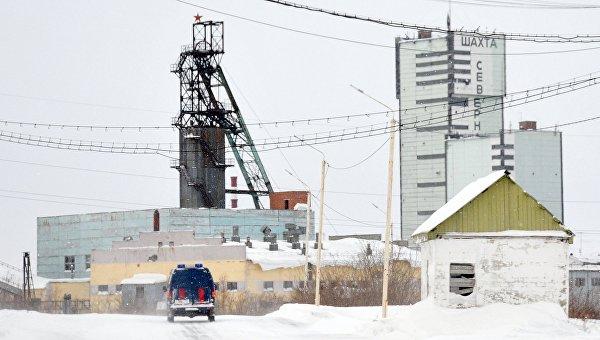 Вид на здания шахты Северная в Воркуте.Архивное фото