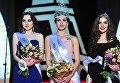 Победительницы Елена Петухова, занявшая первое место (в центре), Татьяна Макарова, занявшая второе место (справа), Светлана Дронова, занявшая третье место (слева) в конкурсе Мисс Краса Москвы — 2016