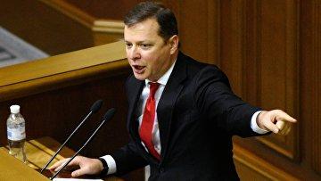 Лидер фракции Радикальной партии Олег Ляшко на заседании Верховной Рады Украины в Киеве. Архивное фото