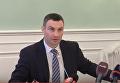 """Новый перл Кличко: """"киевляне просыпались без разрешений"""""""