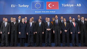 Саммит ЕС-Турция в Брюсселе