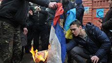 Участники митинга с требованием освободить Н. Савченко сжигают российский флаг, сорванный со здания Генерального консульства РФ во Львове
