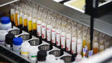 Лаборатория иммуноферментных исследований