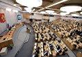 Пленарное заседание Госдумы РФ