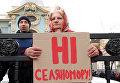 Участница акции протеста у здания Верховной рады в Киеве, которую проводят аграрии