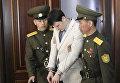 Американский студент Отто-Фридерик Уормбиер в суде в Пхеньяне, КНДР