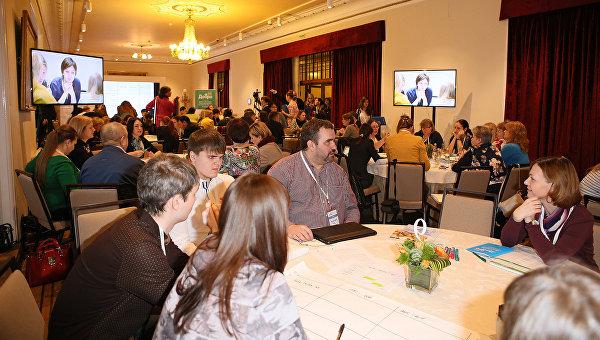 На конференции по благотворительности Добро 2015
