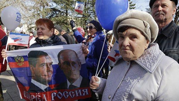 Празднование второй годовщины воссоединения Крыма с РФ
