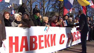 Концерт и шествие с оркестром  – в Крыму отметили двухлетие воссоединения с РФ