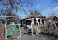Разрушенные дома в поселке Чернухино ЛНР