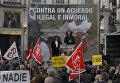 Аморальное и бесчеловечное – беженец о соглашении ЕС и Турции по мигрантам