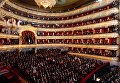 Зрители в зале во время торжественного гала-концерта, посвященного открытию исторической сцены Большого театра после шестилетней реконструкции