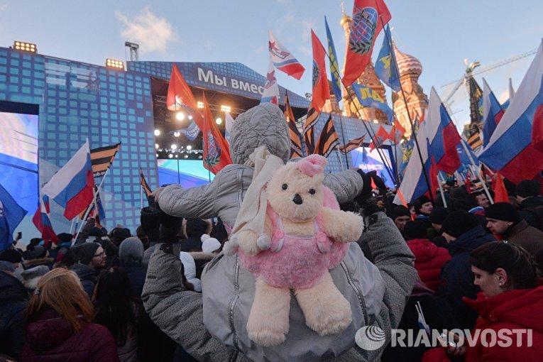 Митинг-концерт Мы вместе на Васильевском спуске