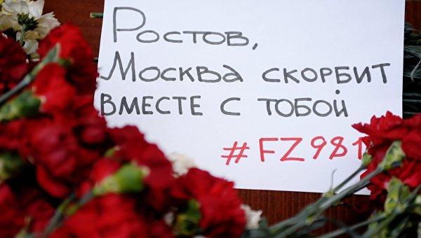 Цветы в память о погибших в авиакатастрофе Boeing-737 в Ростове-на-Дону во время акции памяти у представительства Ростовской области в Москве. Архивное фото