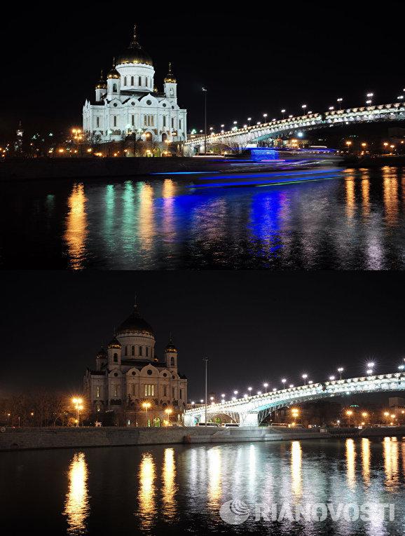 Храм Христа Спасителя в Москве с подсветкой и после ее отключения в рамках экологической акции Час Земли
