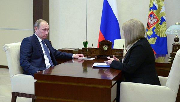 Президент России Владимир Путин и уполномоченный по правам человека Элла Памфилова. 22 марта 2016