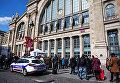 Усиление мер безопасности на Северном вокзале в Париже