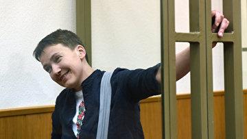 Гражданка Украины Надежда Савченко в зале заседаний Донецкого городского суда Ростовской области. Архивное фото