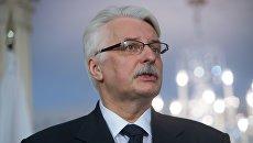 Министр иностранных дел Польши Витольд Ващиковский. Архивное фото