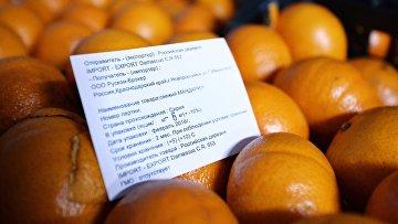 Сирийские мандарины, архивное фото