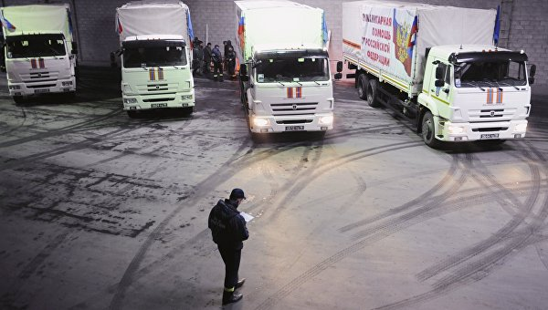 50-й конвой с российским гуманитарным грузом прибыл на разгрузку в Донецк.