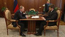 Путин объявил о назначении Кадырова врио главы Чечни и пожелал успехов