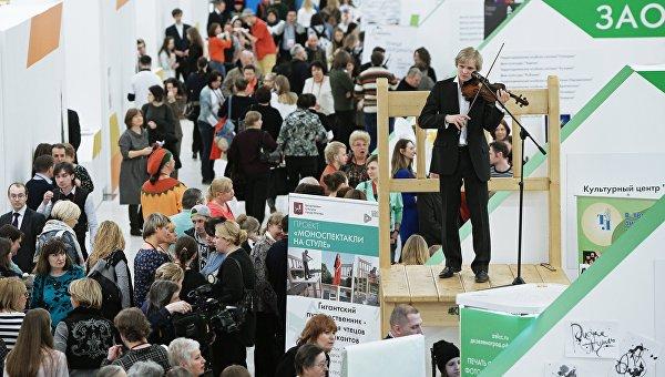 Московский культурный форум 2016 в Центральном выставочном зале Манеж в Москве