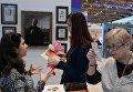 """Посетители на """"Московском культурном форуме 2016"""" в Центральном выставочном зале """"Манеж"""" в Москве"""