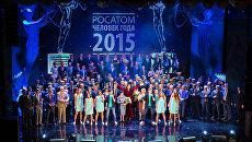 Церемония награждения лауреатов конкурса Человек года Росатома-2015