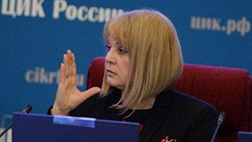 Претендент на должность председателя Центральной избирательной комиссии России Элла Памфилова