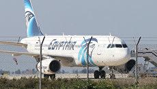 Самолет компании EgyptAir. Архивное фото