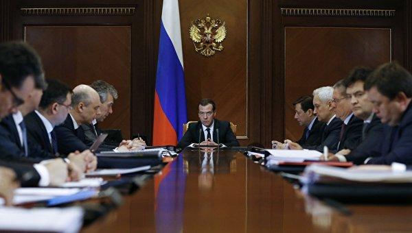 Премьер-министр РФ Д. Медведев провел заседание наблюдательного совета Внешэкономбанка