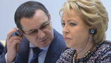 Председатель Совета Федерации России Валентина Матвиенко. Архивное фото