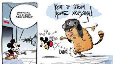 Микки-Маусам вход запрещен
