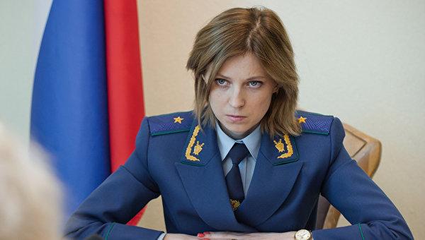 Звездное обнажение от Наталья Поклонская. Десятки самых горячих фото