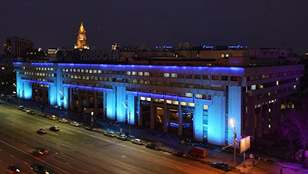 Акция Light It Up Blue в Москве. 2013 год
