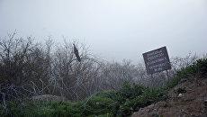 Табличка Мины на линии разграничения в Нагорном Карабахе. Архивное фото