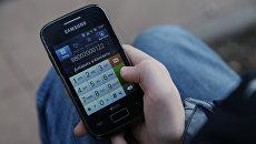 Номер Всероссийского детского телефона доверия 8-800-2000-122 работает круглосуточно