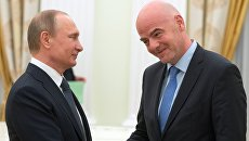 Рабочая встреча президента РФ В. Путина с президентом ФИФА Д. Инфантино. Архивное фото
